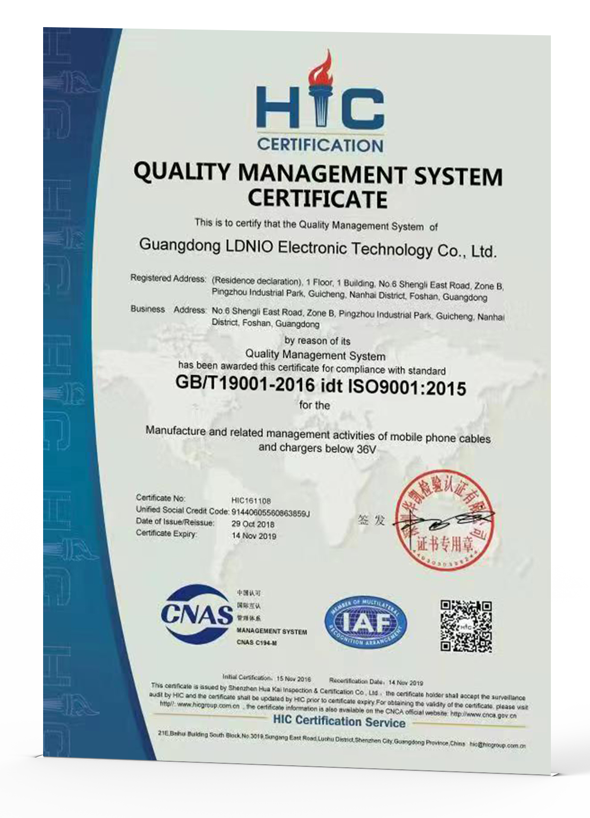 ISO9001 MANUFACTURER